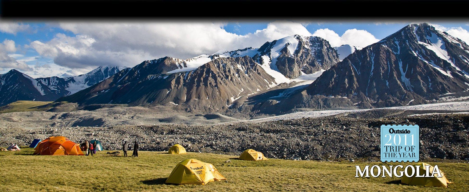 Mongolia Trek Dates & Prices